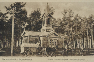 Церковь Александра Невского, Барановичи