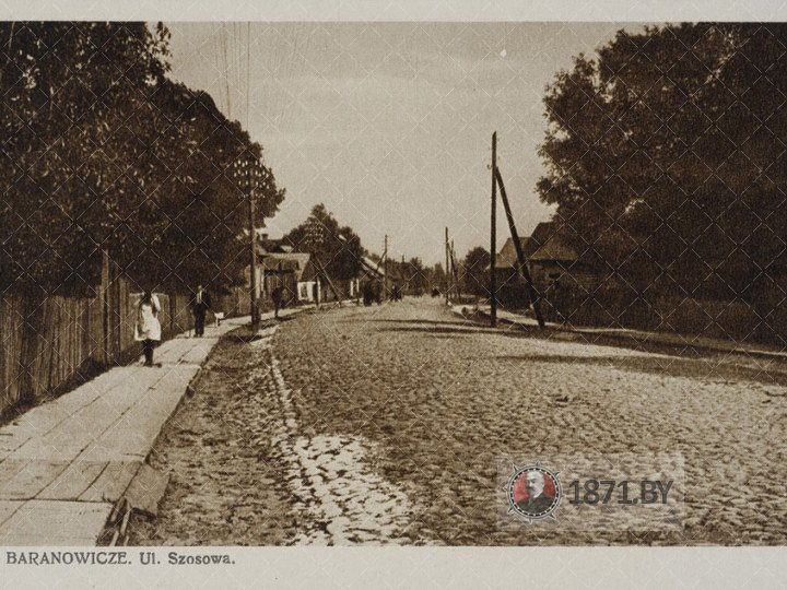 Baranowicze, Szosowa ulica