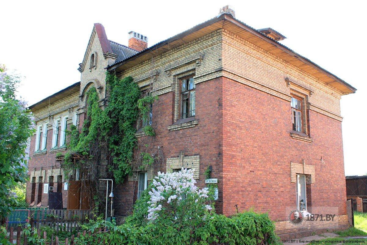 zeleznodorozhnaya_10-1913-2
