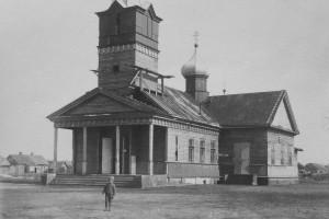 Православная церковь / Russische Kirche Барановичи