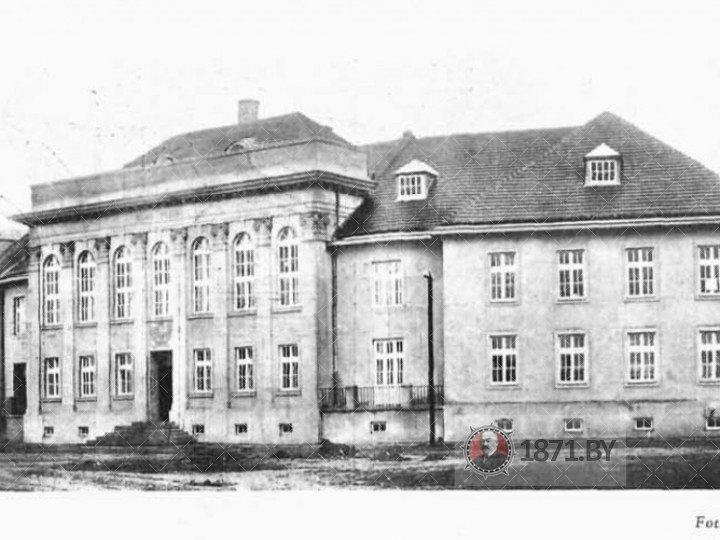 Bank Polski, Baranowicze