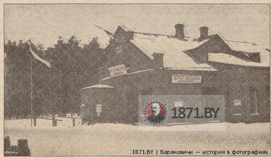 deutschekriegszeitung von baranowitschi / Немецкая военная газета в Барановчах