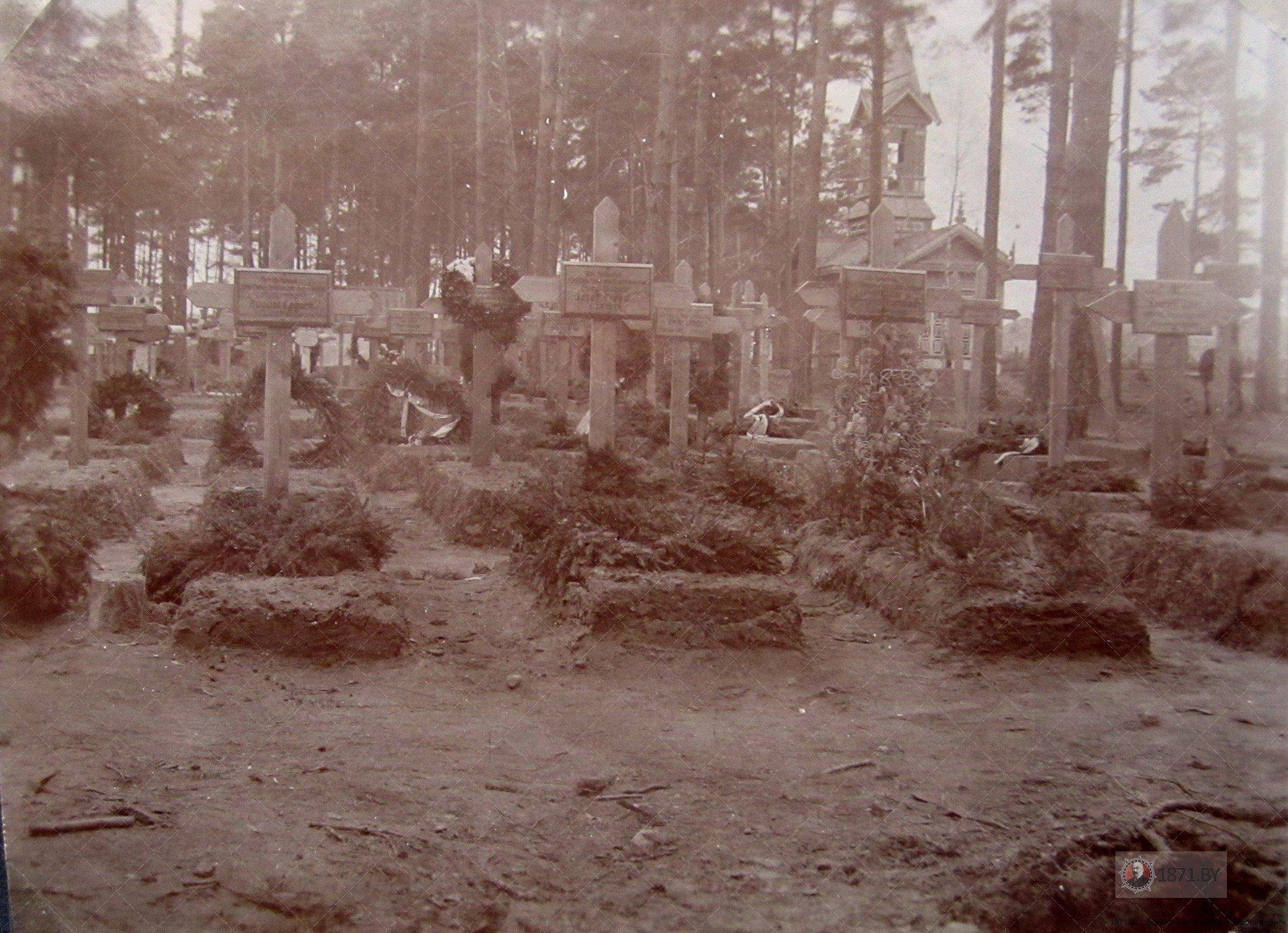 Friedhof in Baranowitschi / Кладбище в Барановичах, 1918