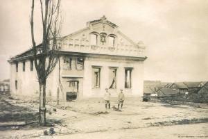 Gorodische Sinagoga / Городище, Синагога, 1917