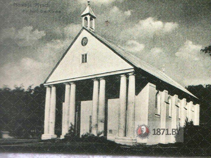 Nowaja Mysch. Katholische Kirche / Новая Мышь. Католический костел