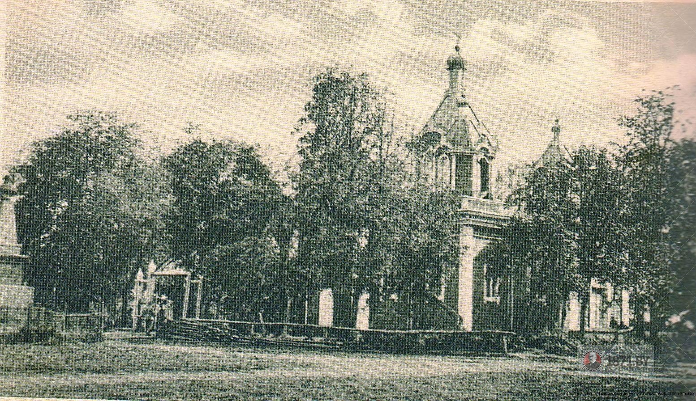 Nowaja Mysch. Russische Kirche / Новая Мышь. Русская церковь