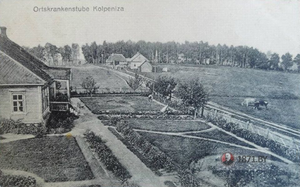 Ortskrankenstube_Kolpeniza_1871by