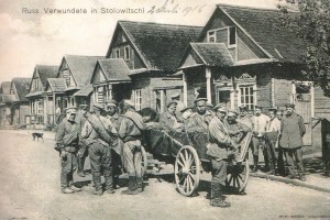 Russische verwundete in Stolowitschi / Раненые русские в Столовичах