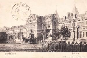 Барановичи, вокзал