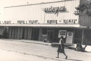 Кинотеатр «Искра», Барановичи