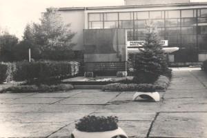 Памятник погибшим бойцам во время ВОВ, Барановичи