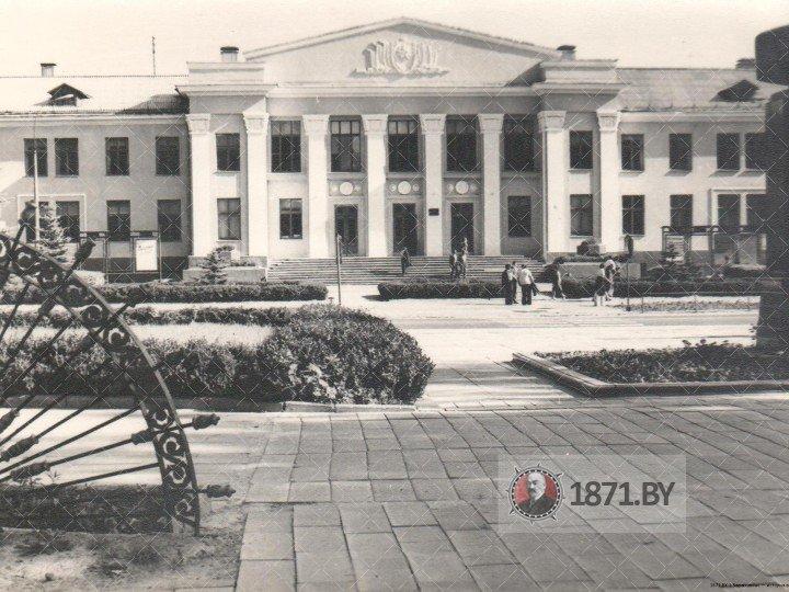 Дом офицеров, Барановичи