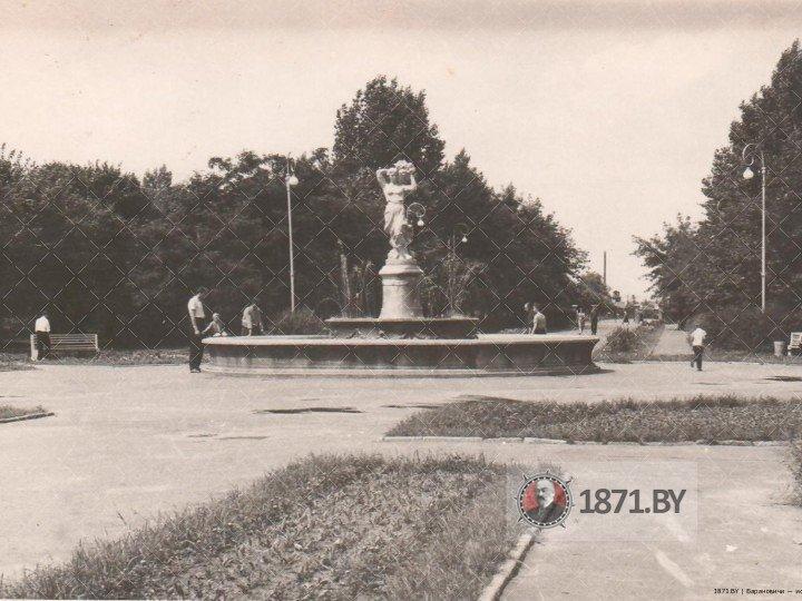 «Молодой парк», фонтан, Барановичи