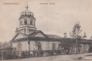 Baranowitschi. Russische Kirche / Барановичи. Церковь Виленского интендантства