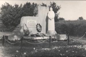 Памятник «Скорбящая мать», Барановичи