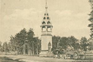 Glockenturm Baranowitschi / Часовня в военном лагере Барановичи
