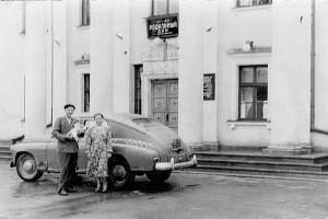 Родильный дом, Барановичи