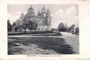 Столовичи, Торговая площадь Stolowitschi-b-Baranowitschi-Marktplatz-mit-griechisch-katholischer-Kirche