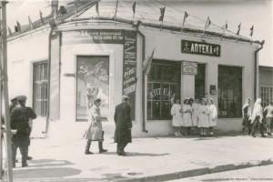 Аптека №1, Барановичи, 1949