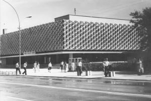 «Октябрь» кинотеатр, 1978