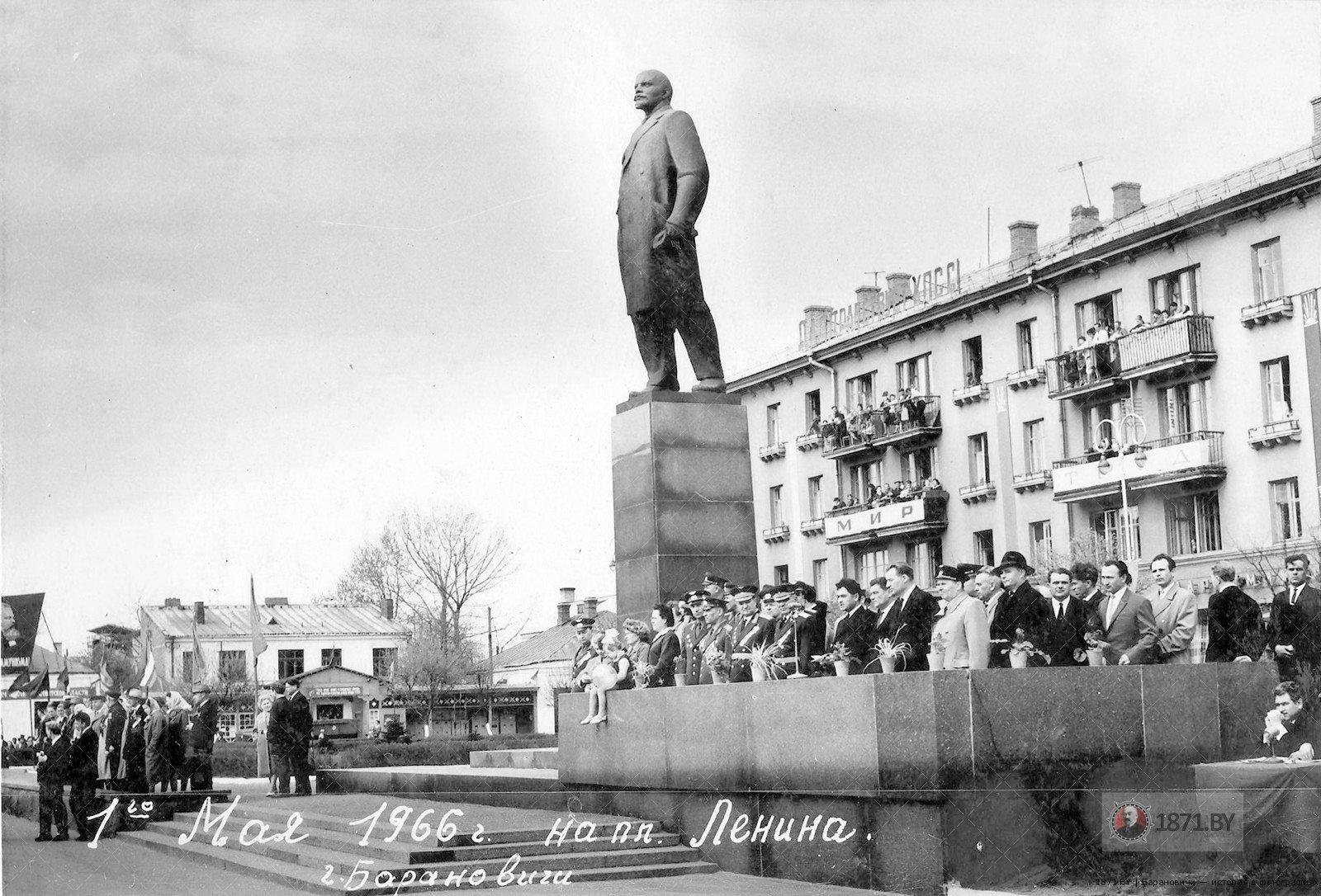 Барановичи. Памятник Ленину. 1 мая 1966