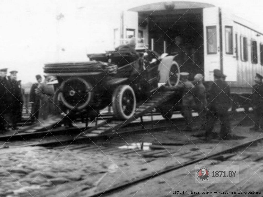 Литерный поезд «Б», выгрузка автомобилей