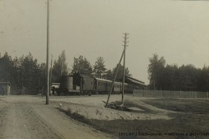 """Литерный поезд """"С"""", Верховного Главнокомандуюущего. Из личного архива Ромуальда Жабика."""