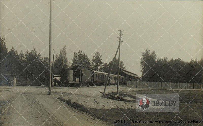 Литерный поезд