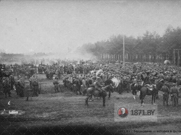 2-я бригада Легионов Польских