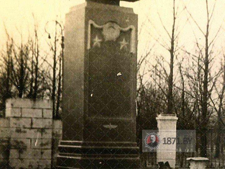 Памятник С.И. Грицевцу, Барановичи, 1959