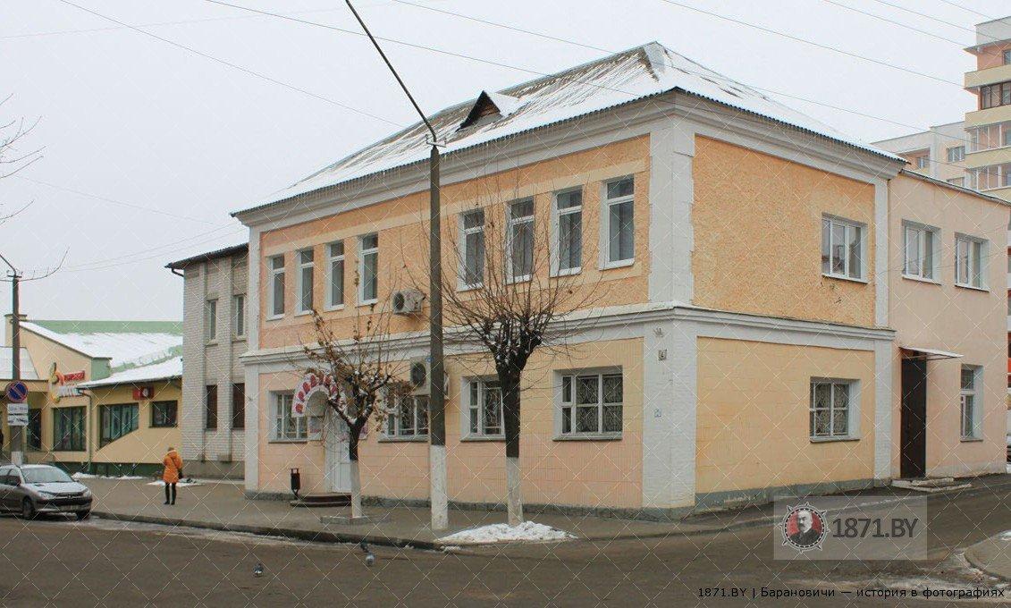 Телефонная станция, Барановичи, 2014