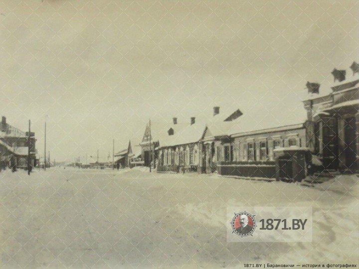 Кайзер Вильгельм Штрассе, Горького улица, Барановичи, 1918