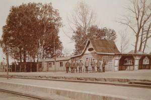 Станция Лесная, 1917