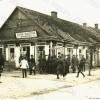Барановичи, книжный магазин, 1917