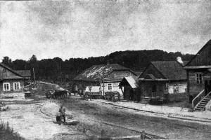 Улица в Городище северная сторона. Фото 1918 года.