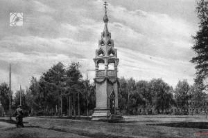 Православная капличка, на территории плаца железнодорожной бригады