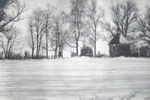 Фото кладбища в Городище. Зима 1916/17