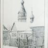 Kaiser-Wilhelm Strasse с видом на приходскую церковь