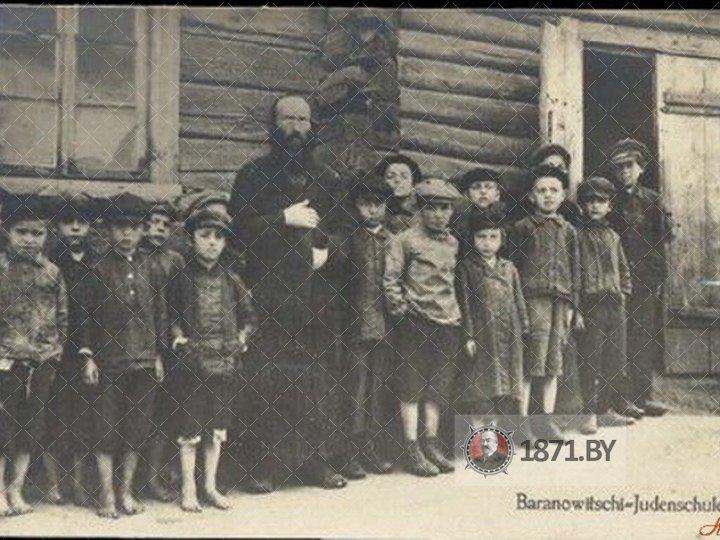 Еврейская школа в Барановичах