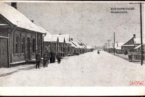 Хауптштрассе (Главная улица) зимой на открытке 1916 года.