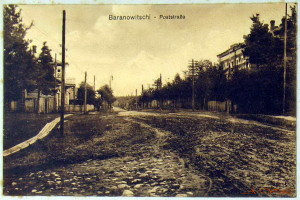 Улица Почтовая на немецкой открытке