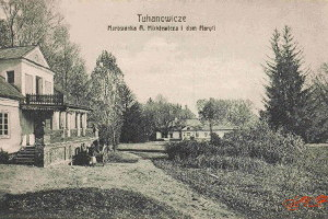 Тугановичи на польской открытке + рисунки Н. Орды