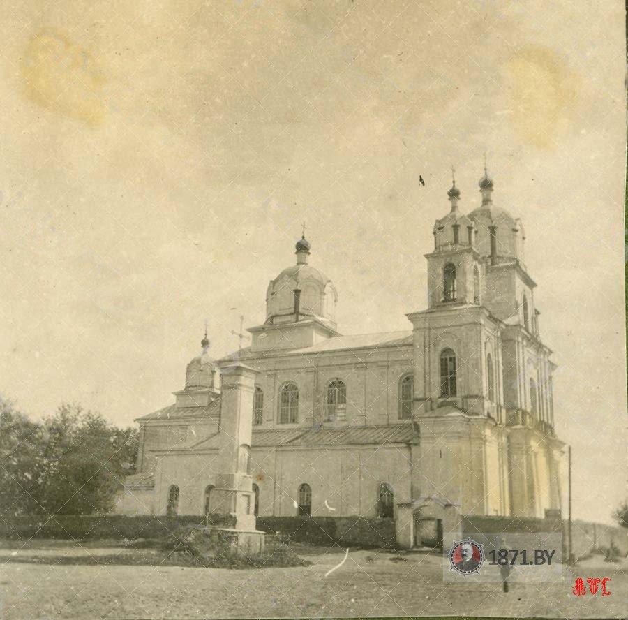 Свято-Успенская церковь на фото Первой мировой