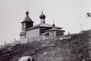 Церковь св. Параскевы Пятницы в д. Чернихово на фото до 1912 года