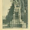 Памятник победы в Барановичах