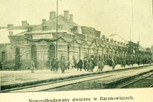 Вокзал в Барановичах