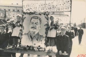 Первомайская демонстрация, 1953 год