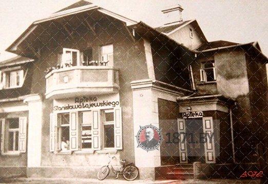 Аптека Лаевского на фото 1936 года
