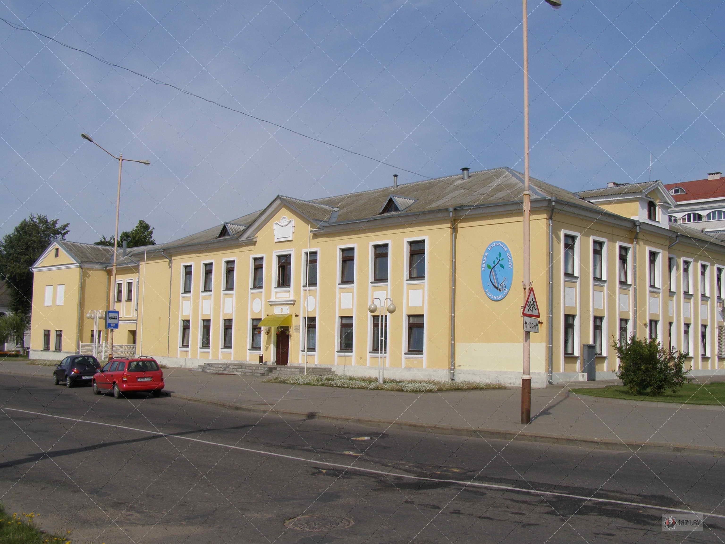 Разрушенный квартал. ул.Горького