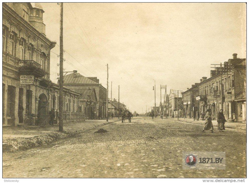 Главная улица (Хауптштрассе)